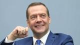 Медведев поздрави България по случай 3 март