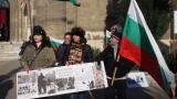 Варненци се обявиха против организирания трафик на лъжебежанци