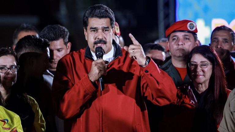 Каква страхотна демокрация са САЩ, подигра се Мадуро с Тръмп