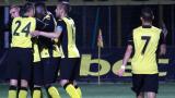 Ботев и Локомотив (Пловдив) отнесоха наказания от БФС