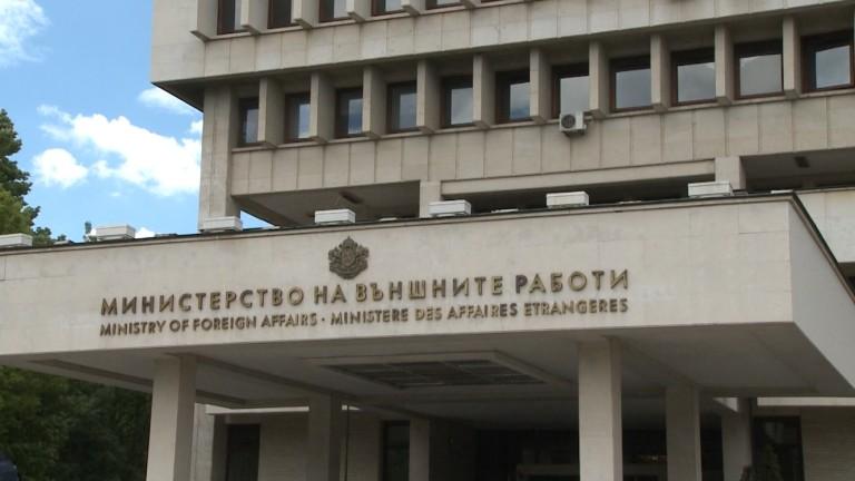 МВнР: Руски военно-транспортен самолет е прелетял над България; Украински сайт: Заподозреният в шпионаж руски дипломат е Владимир Русяев