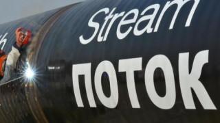 """Газпром"" размразява ""Южен поток""?"