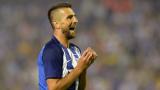 Сасуоло и Херта с позитивни резултати в Лига Европа