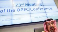 В ОПЕК се съгласиха да удължат с година сделката за намаляване добива на петрол