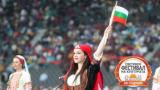 Елица Тодорова кандидатства за Гинес с хоро