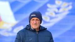 Апатията на Делио Роси убива Левски