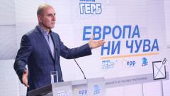 """Слоганът на ГЕРБ """"Европа ни чува"""" е използван от НДСВ през 2009 г."""
