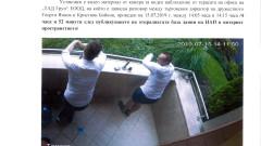 """Папка """"Ne se chistiiiii"""" от компютъра на Кристиян е доказателство на обвинението"""