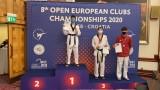 България взе 3 златни и общо 12 медала от Европейското клубно първенство по таекуондо