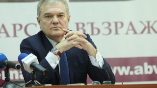 АБВ: Партиите с дългове да не бъдат допускани до избори