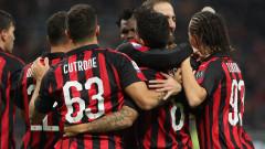 Милан победи Дженоа с 2:1
