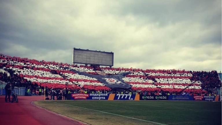 """Хореографията на Сектор """"Г"""": Васил Божков като ултрас на ЦСКА ли беше това?"""