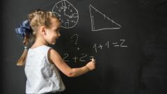 Време е за нови образователни предмети в училище