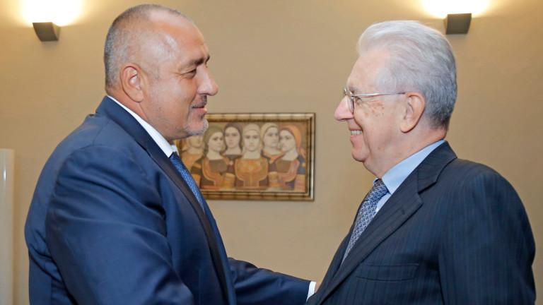 Марио Монти подкрепя приоритетите на председателството ни