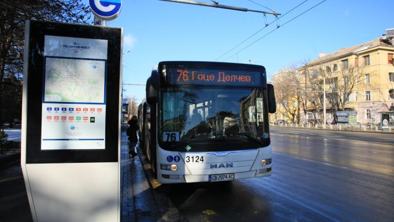 Мъж нападна шофьор на автобус в София заради забележка