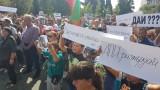 След протестите в Айтос - решават за изкуствени неравности и нова маркировка