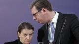 """Сърбия разгневена от доклад, че страната е само """"частично свободна"""""""