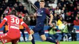 Тома Мюние: Дортмунд защити репутацията си на силен домакин