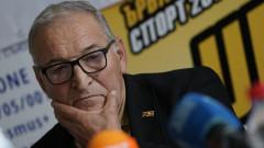 Димитър Пенев: Това е ненормална работа! Нямат нищо общо с нас, че да се обединяваме с ЦСКА 1948