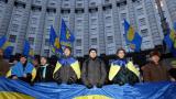 Призовават протеста в Киев да не блокира работата на спешна помощ