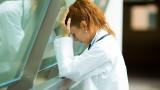 Медсестри от Пазарджик се оплакват от натиск заради планиран протест