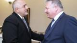 Борисов и шефа на германското разузнаване обсъдиха борбата с престъпността