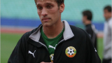Националите с първа тренировка, Стилиян Петров и Божинов не взеха участие