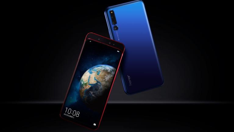 Когато Huawei обяви, че ще създаде свой международен пазар смарката