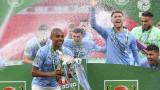 Вижте пълния жребий за Купата на Лигата в Англия