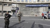 Задържаха българин в Марсилия