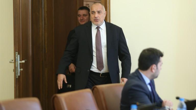 Министерският съвет одобри проект на Закон за изменение и допълнение