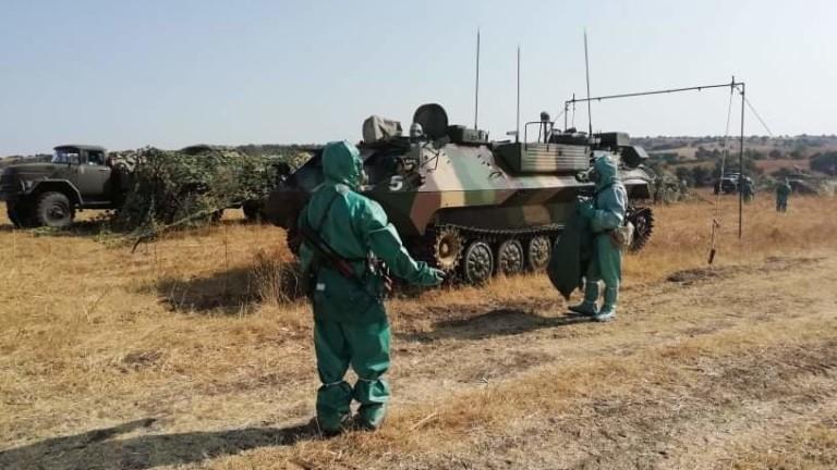 Военни провеждат учение за реакция при ядрена, химическа или биологическа