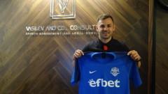 Спас Делев може да дебютира за Арда в мача срещу ЦСКА