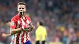 Саул Нигес: Искам Атлетико (Мадрид) да е последният ми отбор