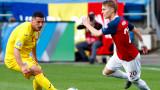 Йодегаард дебютира срещу Манчестър Юнайтед