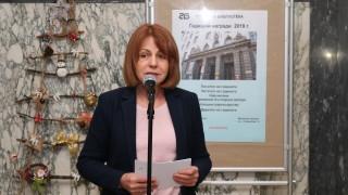 Обществените поръчки и покупката на имот в София - от януари само електронно