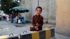 Кабул - инфлация и липса на лекарства