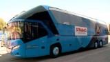 Левски пътува с автобус за зимния си лагер в Хърватия