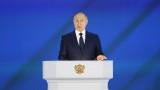 Путин: Русия се цели в стаден имунитет до есента
