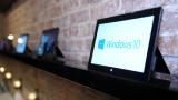 Microsoft затваря за постоянно физическите си магазини