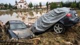Спасителите ни в Скопие отводниха 17 обществени сгради