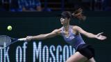 Четвъртата в света спря Пиронкова на полуфиналите в Сидни