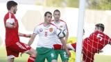 Младежите на България победиха Грузия с 1:0