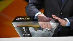Айнтрахт срещу Интер на 1/8-финалите в Лига Европа, жребият размина останалите фаворити