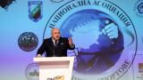 """Министър Красен Кралев ще връчи петте големи приза за бойни спортове """"Златен пояс"""" 2020"""