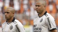 Роберто Карлош: Забравете Неймар, Кристиано и Меси, Роналдо е най-добрият!