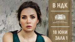 Соня Йончева идва в България с Вердиев репертоар