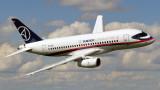 Никой не иска да купува руския пътнически самолет