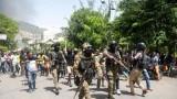 Хаити моли САЩ за военна помощ