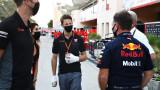 Ромен Гросжан пропуска Гран При на Абу Даби следващата седмица